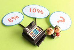 消費税率はいくら?